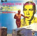 zorba the greek (greek music of mikis theodorakis - instrumental)