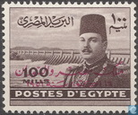 King Farouk with print