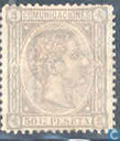 Postage Stamps - Spain [ESP] - King Alfonso XII