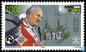 Postage Stamps - Vatican City - Radio 100 years