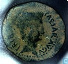 Roman Empire 27 BC-14 AD, AE, As, August, Emerita Augusta, Hispania Lucitania, 25-23 BC