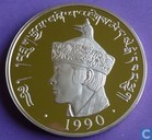 "Bhutan 300 ngultrums 1990 (PROOF) ""World Championship Soccer - Italy 1990"""