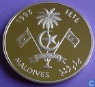 "Maldives 250 rufiyaa 1993 (PROOF - year 1414) ""Olympics 1996"""