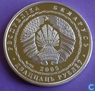 "Belarus 20 roubles 2005 (PROOF) ""2006 Olympics Series-Ice Hockey"""