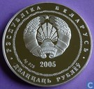 "Wit-Rusland 20 Roebels 2005 (PROOF)""Tennis"""