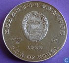 North Korea 500 won 1988 (PROOF)