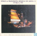 Stage & Television Design of Japan: Volume II, 1979-1983