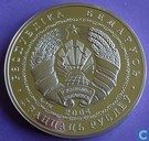 "Belarus 20 Roubles 2004 (PROOF)""Roweng"""