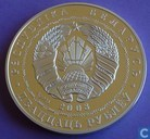 "Belarus 20 Ruble 2003 (PROOF)""Freestyle Wrestling"""