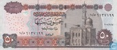 Egypte 50 Pounds  2005