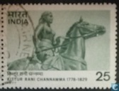 Kittur Rani Channamma