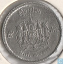 Thailand 5 satang 1950 (year 2493 - Tin)