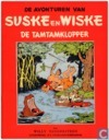 Comic Books - Willy and Wanda - De tamtamklopper