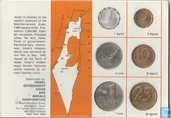 Israël jaarset 1966 (PROOF-LIKE, Jaar 5726)