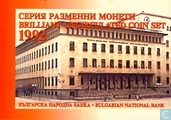 "Bulgarije jaarset 1992 ""Bulgarian National Bank"""
