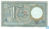 Netherlands 10 guilder 1953 replacement