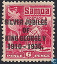 Samoan House with overprint