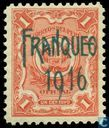 Postage Due overprint