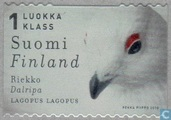 Postage Stamps - Finland - Birds