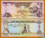 United Arab Emirates 5 Dirhams 2007