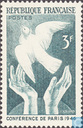 Postage Stamps - France [FRA] - Peace conference