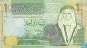 Billets de banque - Jordanie - 2002-2016 (Sixth) Issue - Jordanie 1 Dinar 2002