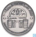 "Yemen 1000 rials 2004 (year 1425) ""Sana'a - Arab capital of culture"""