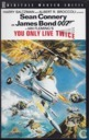 DVD / Vidéo / Blu-ray - VHS - You Only Live Twice