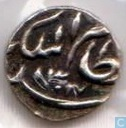 Hyderabar 1/8 rupee 1887 (year 1304)