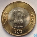 India 10 rupees 2012 (Hyderabad)