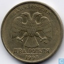 Russie 2 roubles 1998 (M)