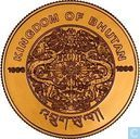Bhutan 2000 Ngultrum 1996 (PROOF - Gold)