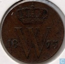 Pays-Bas ½ cent 1875