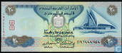 United Arab Emirates 20 dirhams 2013