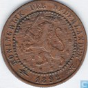 Coins - the Netherlands - Netherlands 1 cent 1892
