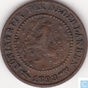 Coins - the Netherlands - Netherlands ½ cent 1898