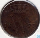 Pays-Bas ½ cent 1877