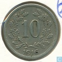 Austria 10 heller 1916 (shield with lion and stars)
