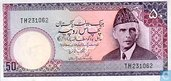 Pakistan 50 Rupees (P30a2) ND (1977-82)
