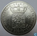 Netherlands 1 Gulden 1824 (with dash)
