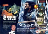 The Six Million Dollar Man + Kingdom of Heaven
