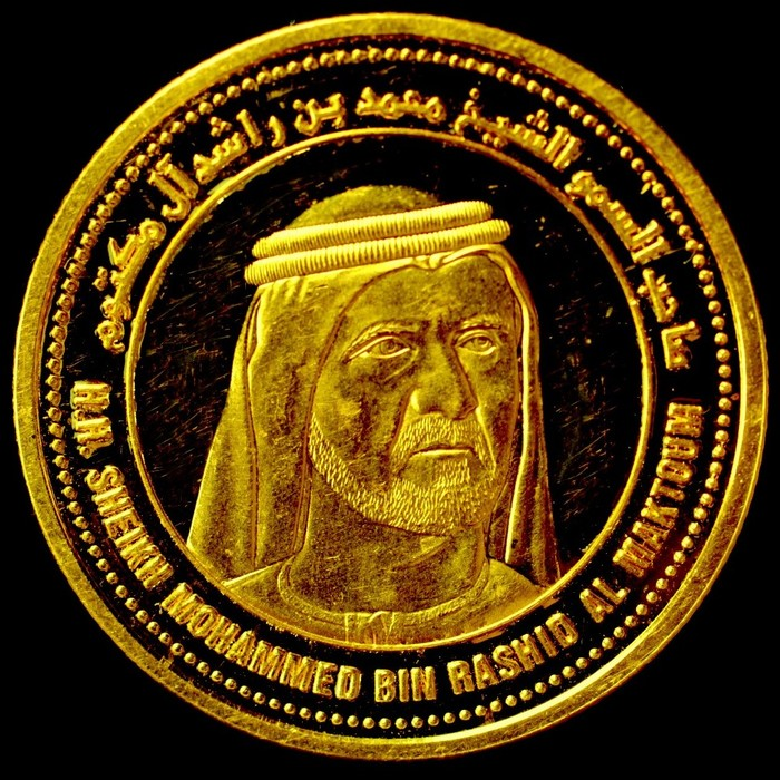 vector dinar image arab gold free coin royalty
