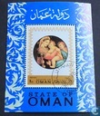 State of Oman-religious painting