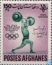 Asian Games 1962
