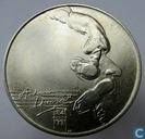 "Czecho Slovakia 100 korun 1991 ""150th Anniversary - Birth of A. Dvorak"""
