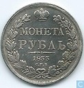 Russie 1 rouble 1833