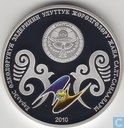 "Kyrgyzstan 10 som 2010 (PROOF - enamelled) ""Building a Yurt"""