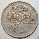 "Inde 2 rupees 1994 (Bombay) ""National Integration"""