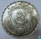 "Egypte 50 piastres 1956 (AH 1375) ""Evacuation of the British"""