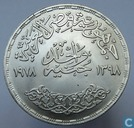 "Egypte 1 pound 1978 (AH 1398) ""25 jaar Ain Shams Universiteit"""